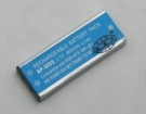 Kyocera BP-800S, BP-900S 3.7V 900mAh replacement batteries