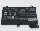 Toshiba PA5330U-1BRS 7.7V 2700mAh replacement batteries