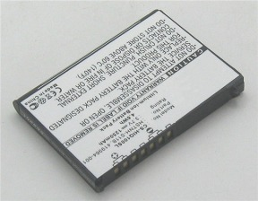 Hp 419964-001, HSTNH-S11B 3.7V 1250mAh replacement batteries