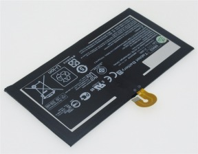 Hp 782643-005, 780730-2C1 3.8V 5525mAh original batteries