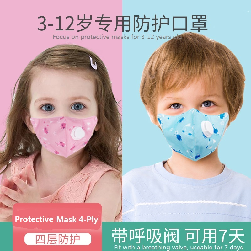 Anti droplet Anto dust Non disposable face mask for kids and infant indivisually packed
