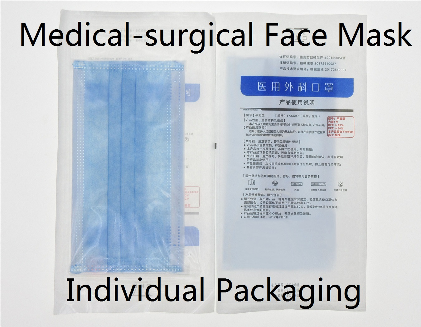 Medical-surgical Face Masks Sterile Masks Surgical Protection-Individual Packed